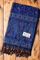 〔210cm×95cm〕インドの伝統柄大判ストール・ショール - 青紫系