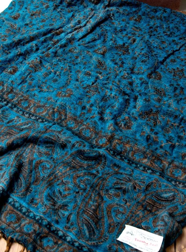 〔210cm×95cm〕インドの伝統柄大判ストール・ショール - 青緑系 4 - 柄の拡大写真です