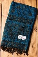 〔210cm×95cm〕インドの伝統柄大判ストール・ショール - 青緑系