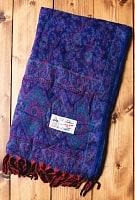 〔210cm×95cm〕インドの伝統柄大判ストール・ショール - 紫系