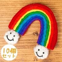 【10個セット】虹と雲のスマイルブローチ