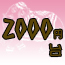 2000円台のバッグ