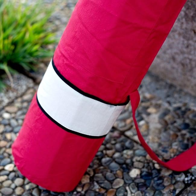 シンプルコットン ヨガマットバッグ【赤】 5 - 下部の写真です
