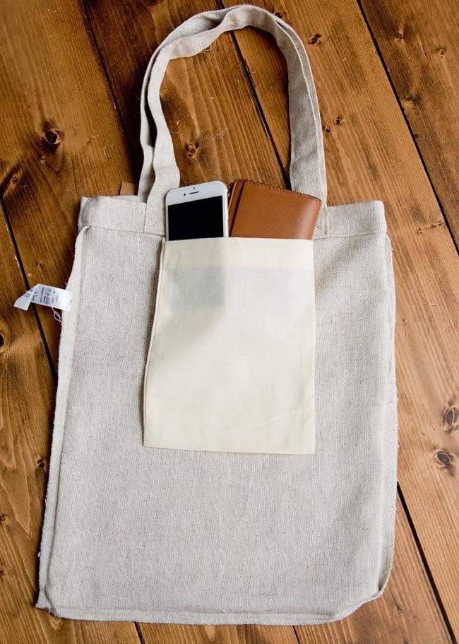 コットンジュート エコバッグ【象・グリーン】  4 - 携帯やキーケースがすっぽり入る内ポケット付きです♪(鞄を裏返して撮影しました)