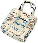 インドとアジアのバッグのセール品:[サマーセール第三弾!]神様プリントジュートバッグ 薄緑