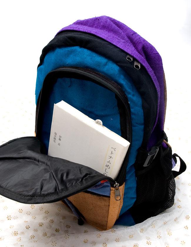 ヘンプコットンのカラフルバックパック ブルー系 8 - 全面のポケットにはB5サイズの本は余裕で入ります。