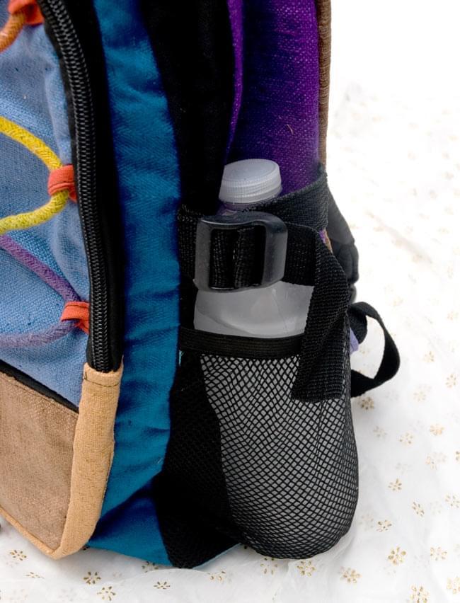 ヘンプコットンのカラフルバックパック ブルー系 9 - ペットボトルも入るので、とっても便利!
