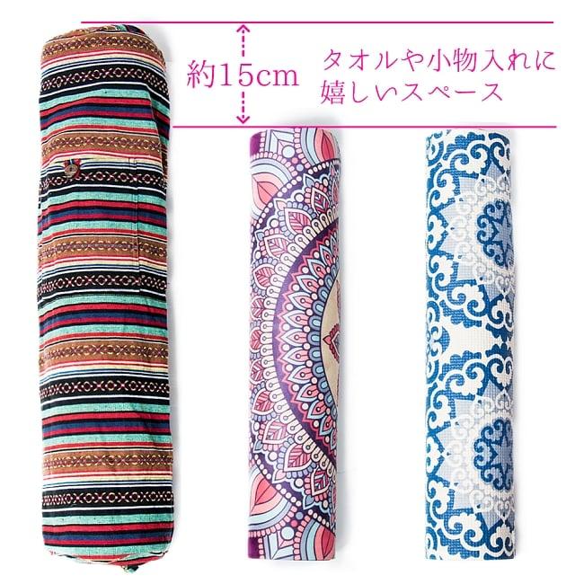 [ジッパータイプ]ネパール織り布のヨガマットバッグ 7 - 長さに余裕があるので、タオルなどの小物も収納できます。
