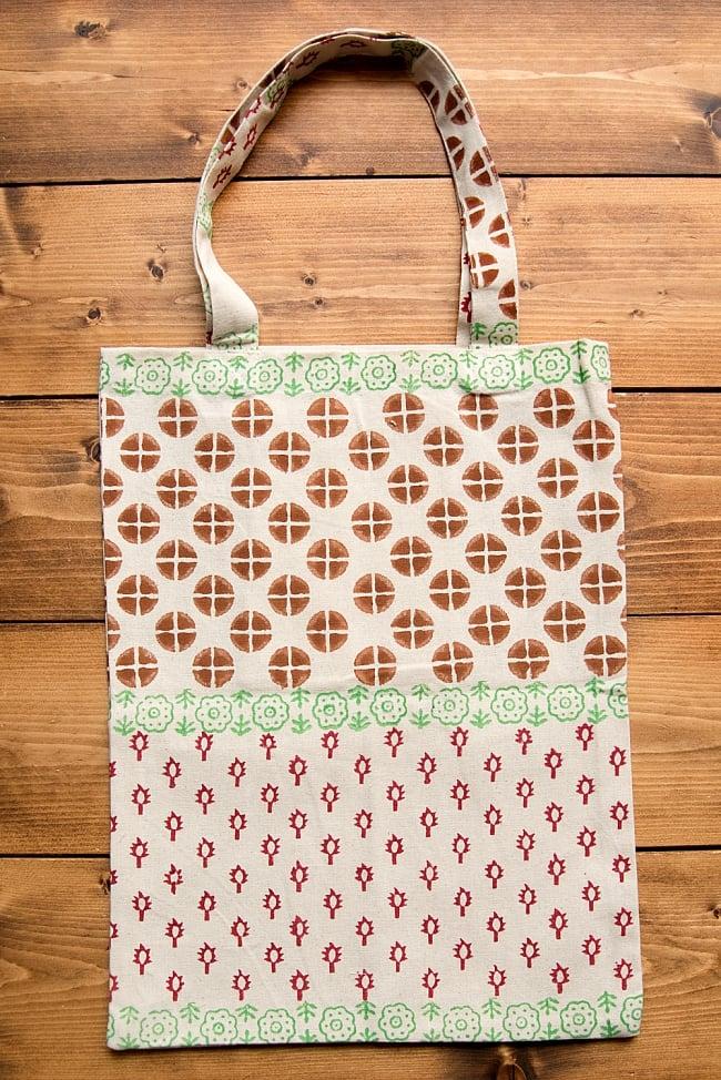 インドの木版染めトートバッグ【クリーム】の写真3 - 裏面はこの様になっています
