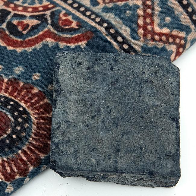 インディゴケーキ - インド藍 ブロック 藍染用 【標準品 約100g】の写真