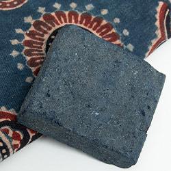 インディゴケーキ - インド藍 ブロック 藍染用 【良品 約100g】