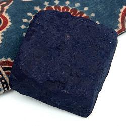 【送料無料・5個セット】インディゴケーキ - インド藍 ブロック 藍染用 【最高級品 100g程度】の写真