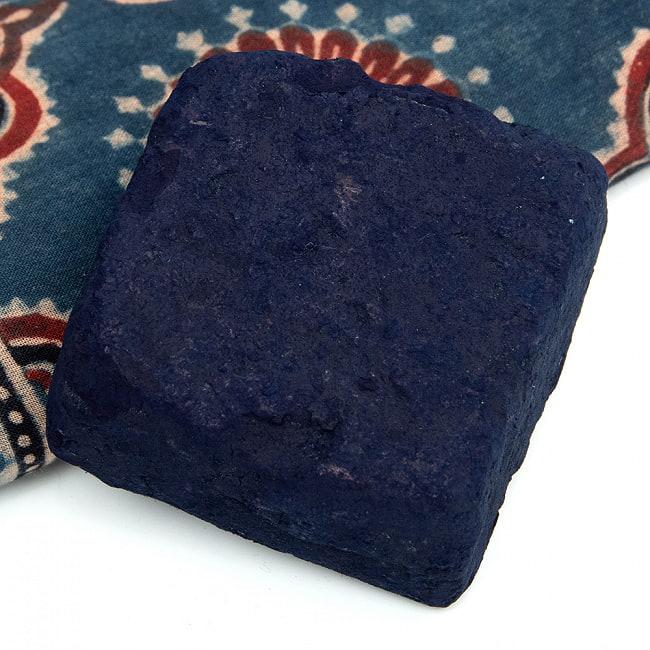 インディゴケーキ - インド藍 ブロック 藍染用 【最高級品 100g程度】の写真