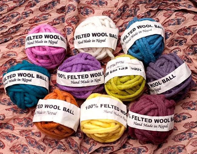 フェルトウールボール - ダークグレー 7 - さまざまなお色をご用意しております。