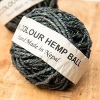 〔手芸用〕カラーヘンプボール - グリーン・グレーの商品写真