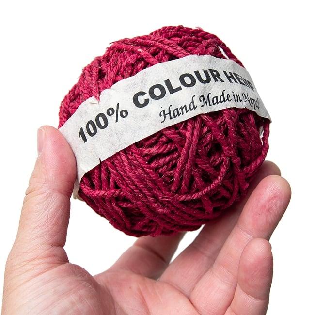 〔手芸用〕カラーヘンプボール - 紅色 3 - 手に取るとこれくらいの大きさです。