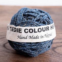 〔手芸用〕カラーヘンプボール-青緑