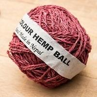 〔手芸用〕カラーヘンプボール  -  紅色