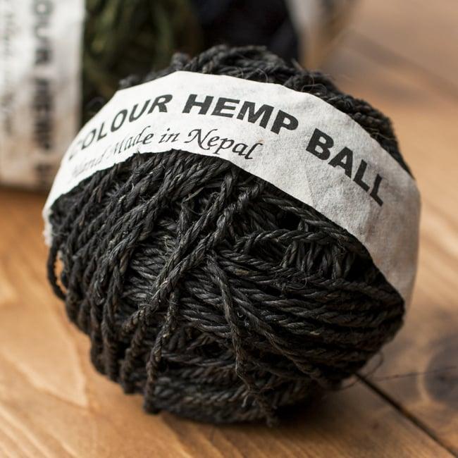 カラーヘンプボール-黒の写真