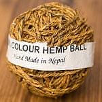 〔手芸用〕カラーヘンプボール - 黄色の商品写真