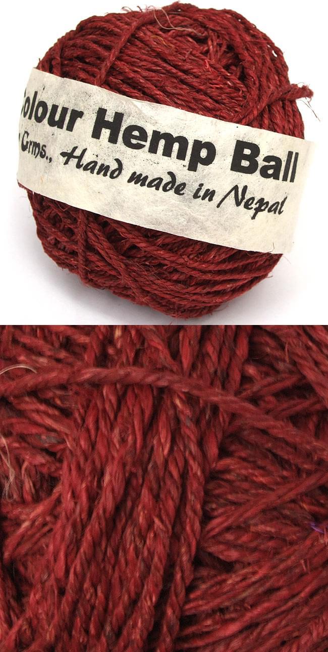 〔手芸用〕カラーヘンプボール-赤の写真