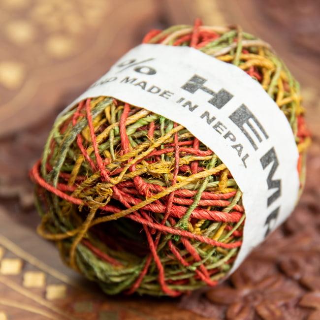 カラーヘンプボール-細糸 2 - カラフルなヘンプ糸です。