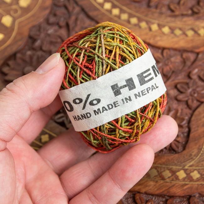 カラーヘンプボール-細糸 3 - 手に取るとこれくらいの大きさです。