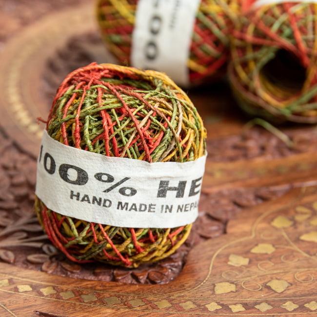 カラーヘンプボール-細糸の写真