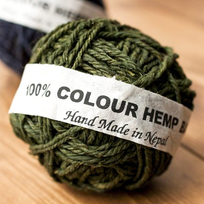 〔手芸用〕カラーヘンプボール−若草色の写真