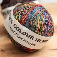 カラーヘンプボール - MIX