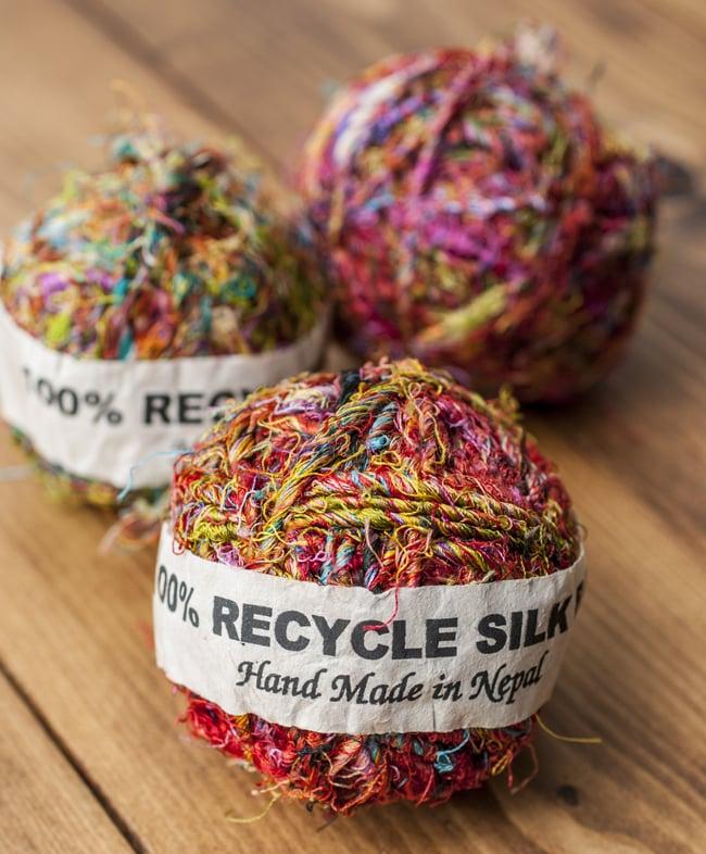 シルク・リサイクル・カラフル・スレッドボール 5 - 一点ごとに色合いは異なります。ご了承の上お買い求めくださいませ。