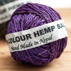 カラーヘンプボール - 紫