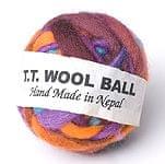 カラーウールボール - 紫系