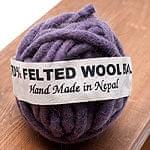 フェルトウールボール - 薄紫