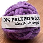 フェルトウールボール - 紫