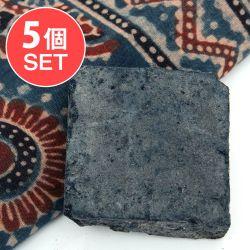 【送料無料・5個セット】インディゴケーキ - インド藍 ブロック 藍染用 【標準品 約100g】