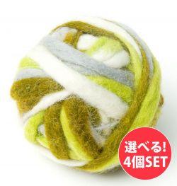 【自由に選べる4個セット】カラーウールボール - 緑×グレー