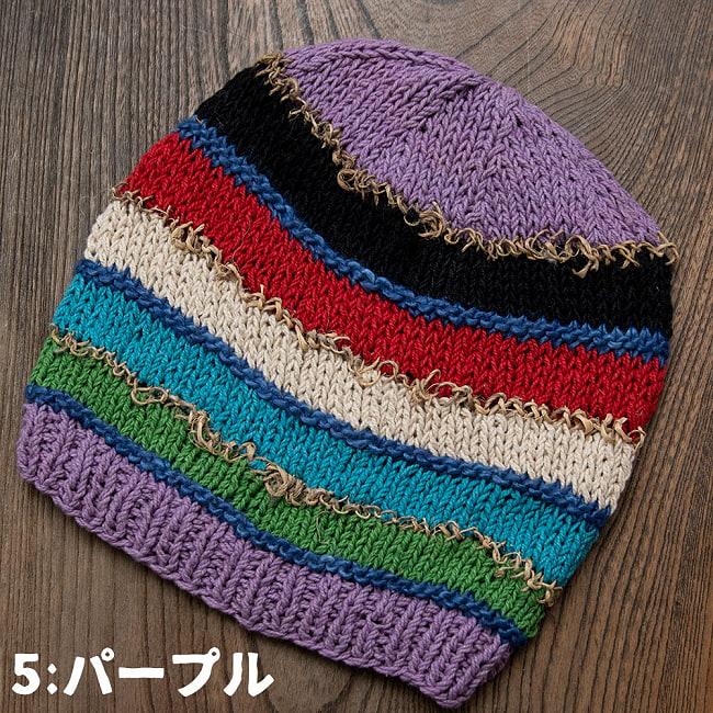 カラフルコットンのボーダーニット帽 10 - 選択5:マルーン×ブルー