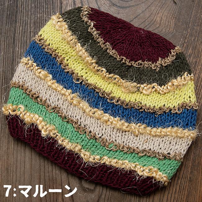 カラフルコットンのボーダーニット帽 12 - 選択7:ブラウン