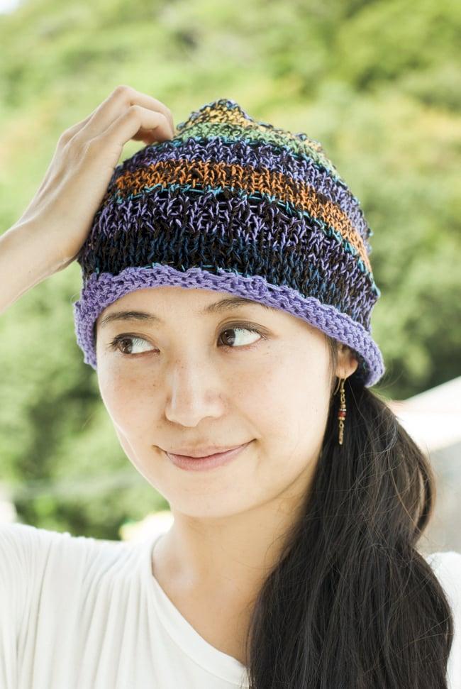 コットンのボーダーニット帽 【紫系】 2 - 別の角度から見てみました。