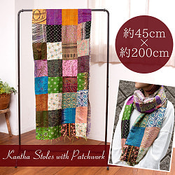 【アソート】インドのカンタ刺繍スカーフ (約200cm×約45cm)