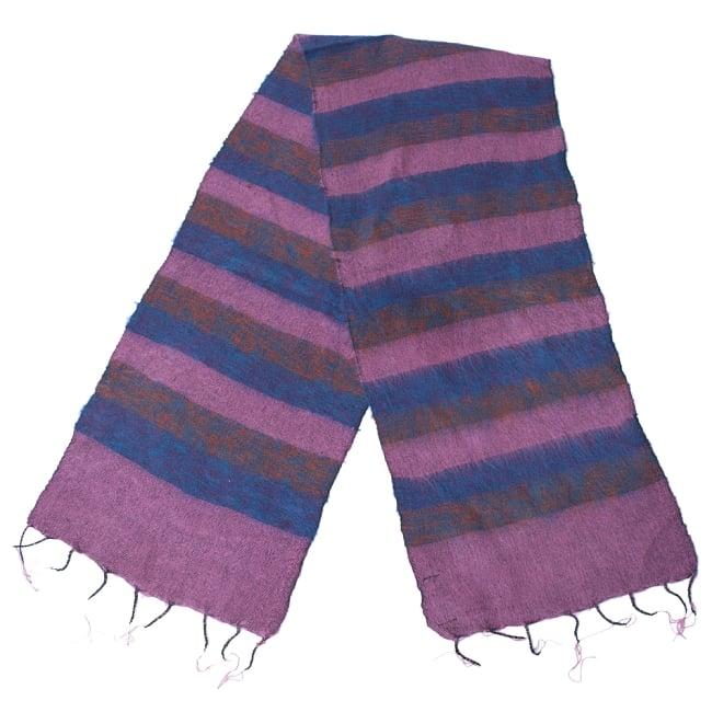 ふんわり起毛のボーダーマフラー - ピンクパープル系 2 - 太めのボーダーが寒い季節のファッションにぴったり。