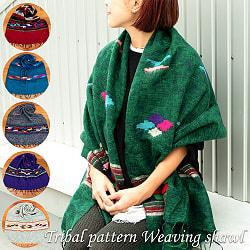 柔らかな起毛で温まる トライバル柄の機織りストール
