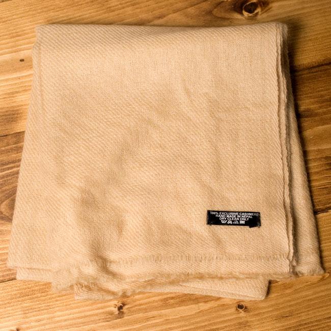 パシュミナ100% 大判手織りストール - ベージュの写真