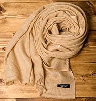 パシュミナ100% 大判手織りストール - ベージュ