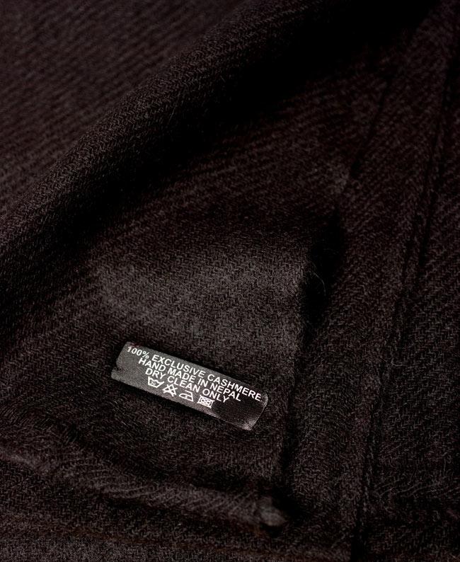 パシュミナ100% 大判手織りストール - ブラック 2 - ふんわりとした柔らかく素晴らしい肌触りが魅力的