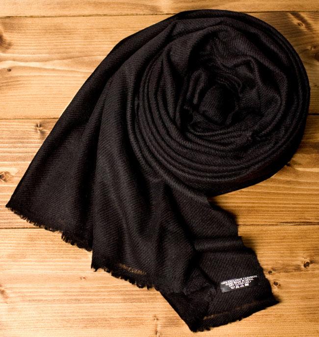 パシュミナ100% 大判手織りストール - ブラック 4 - 保温性にも優れているので肌寒い季節も心地よく過ごすことができます