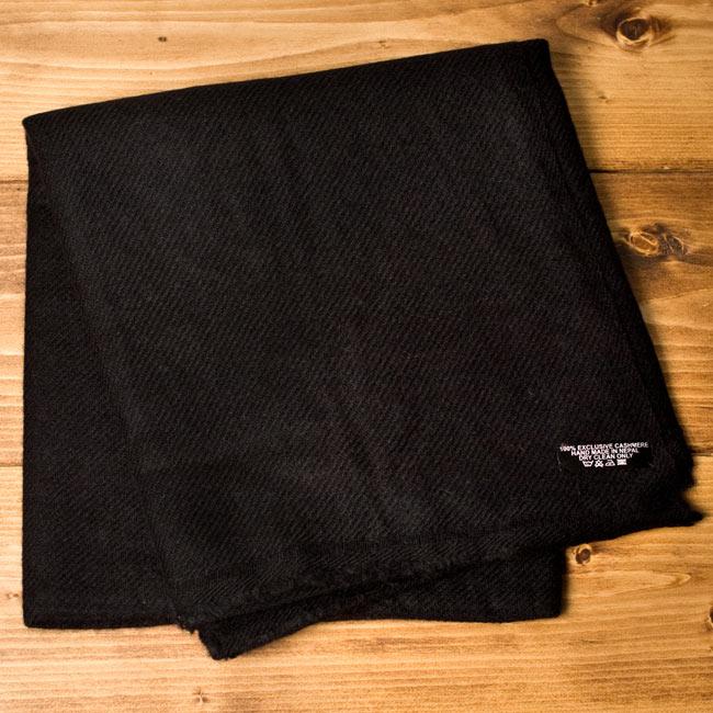 パシュミナ100% 大判手織りストール - ブラックの写真
