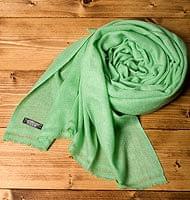 パシュミナ100% 大判手織りストール - グリーン