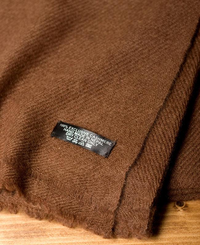 パシュミナ100% 大判手織りストール - ブラウン 2 - ふんわりとした柔らかく素晴らしい肌触りが魅力的